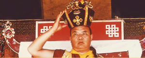 key_big_16th_karmapa